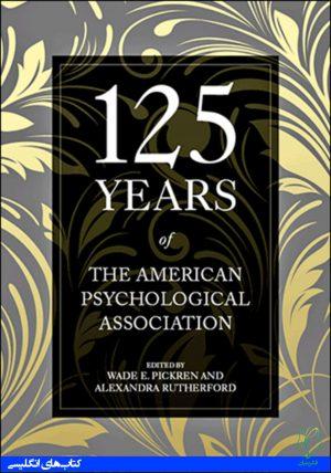 125 سال انجمن روانشناسی آمریکا (APA)