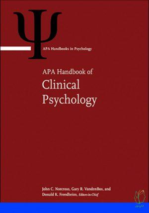 کتاب راهنمای روان شناسی بالینی APA: ریشه ها و شاخه ها، جلد یک