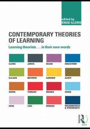 نظریه های معاصر یادگیری