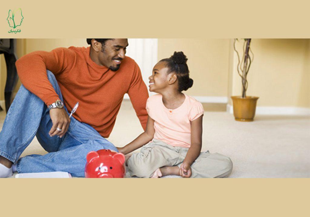 پول و خانواده: ایجاد عادات مالی مناسب