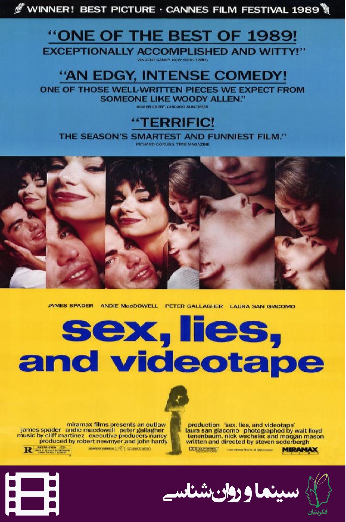 سکس ، دروغ ها و نوار ویدیویی ( sex , lies and videotape )