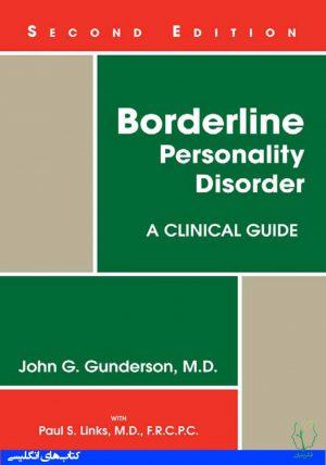 راهنمای بالینی اختلال شخصیت مرزی - ویراست دوم