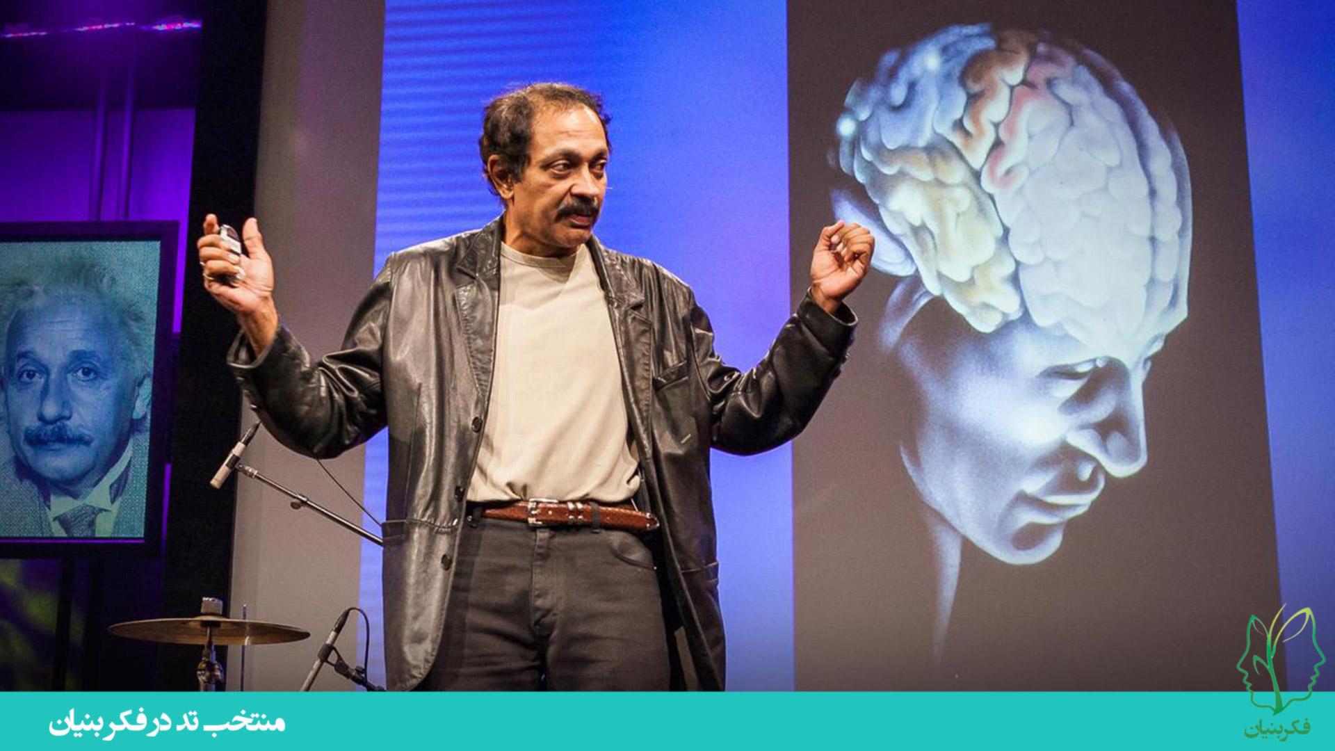 سه سر نخ برای درک بهتر مغز