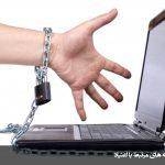 پرسشنامه اعتیاد به اینترنت