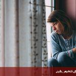 مقیاس افسردگی زونگ