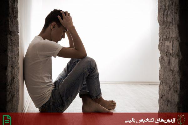 پرسشنامه افسردگی سما