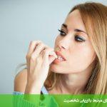 اضطراب آشکار و پنهان اشپيل برگر (STAI)