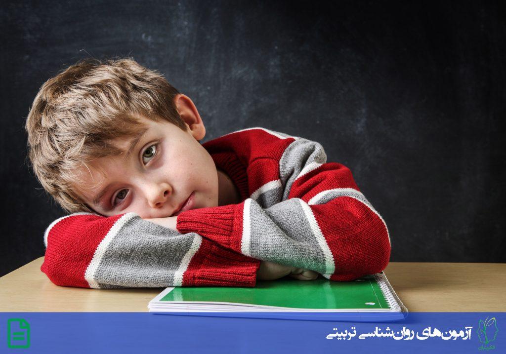 پرسشنامه فرسودگی تحصیلی مسلش