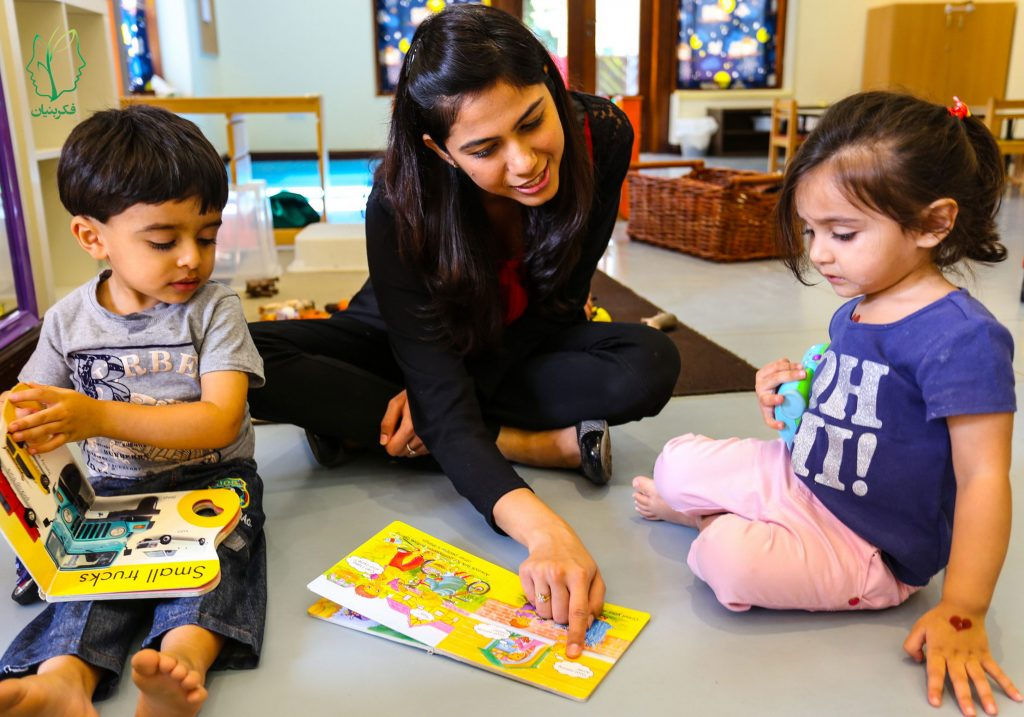 نکتههایی درباره چگونگی همراهی والدین با فرایند تحصیلی فرزندان