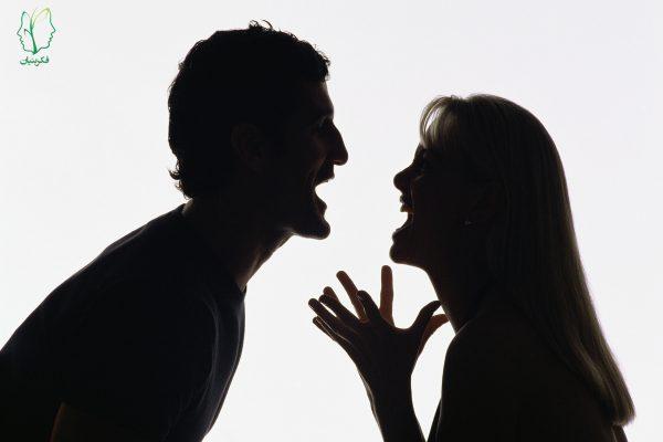 رابطه تحقیرآمیز
