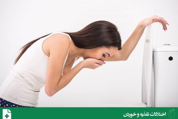 اختلال پرخوری عصبی (Bulimia Nervosa)
