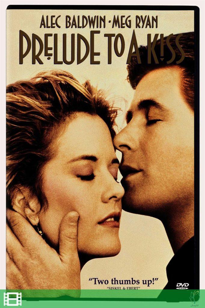 پوستر فیلم پیش درآمد یک بوسه