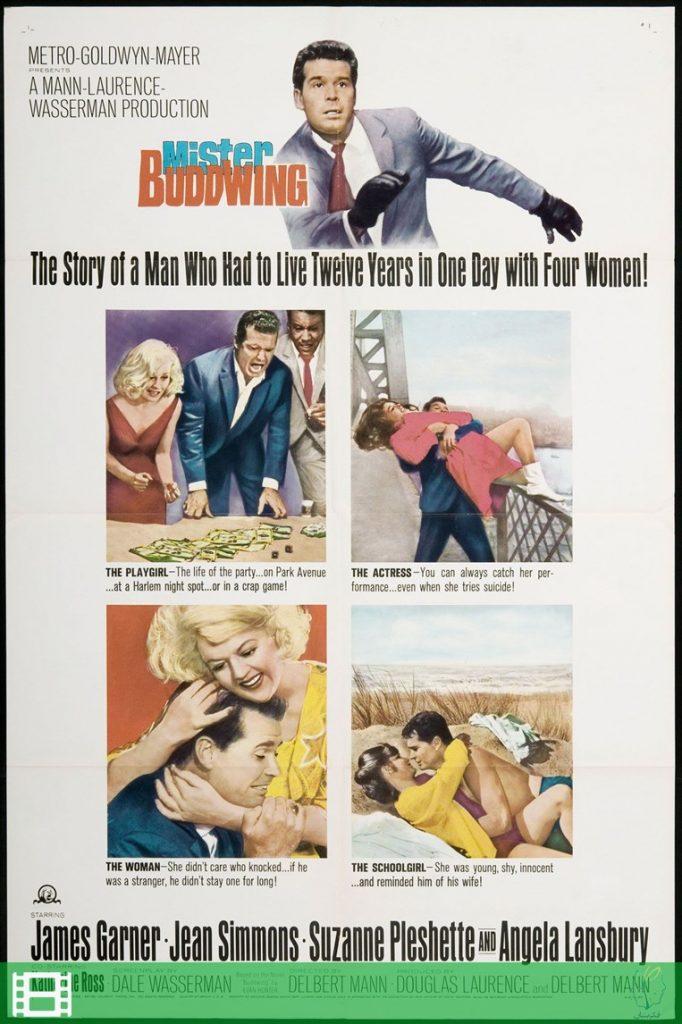 پوستر فیلم آقای بادوینگ