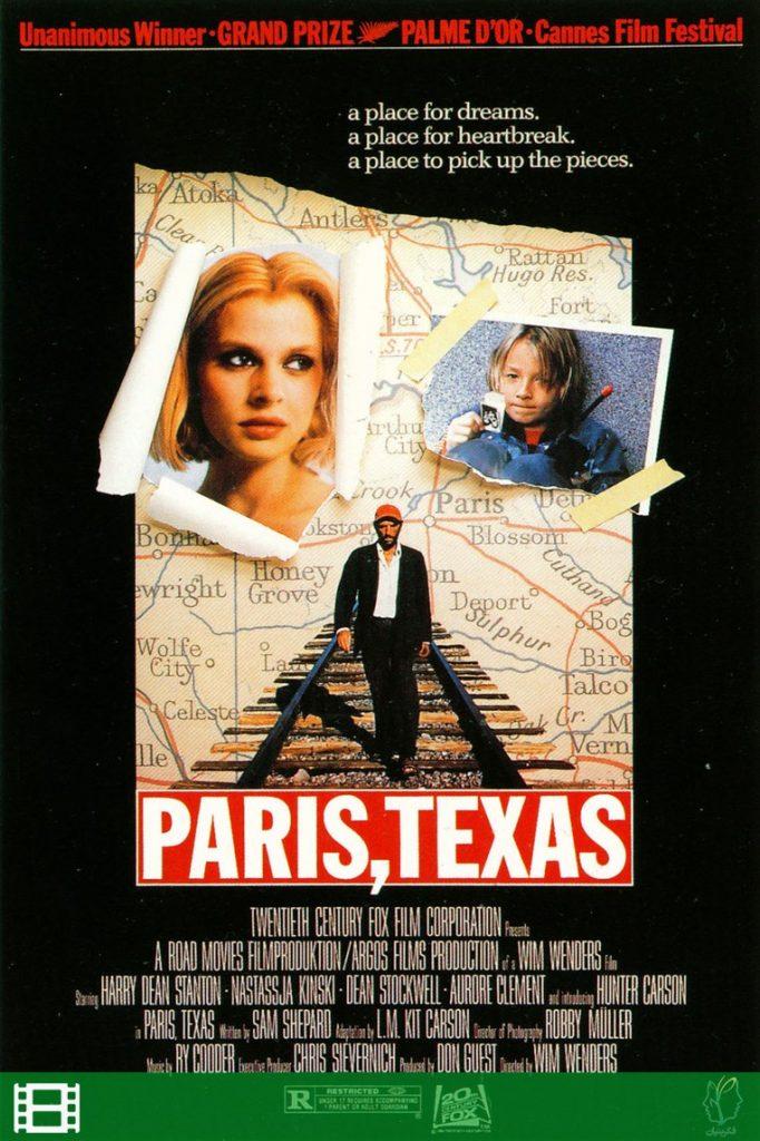 پوستر فیلم پاریس، تگزاس