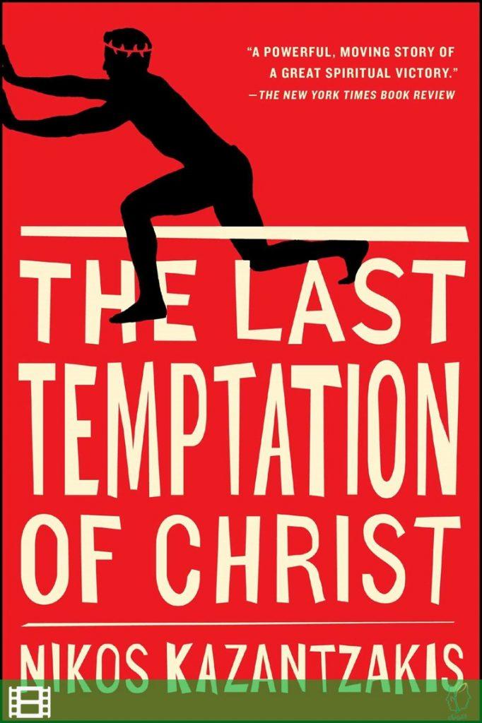 پوستر فیلم آخرین وسوسه ی مسیح
