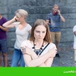 اختلال شخصیت دوری گزین (Avoidant personality disorder)