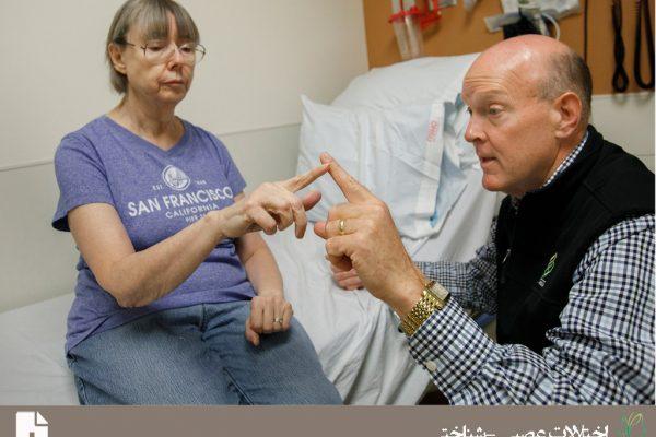 اختلال عصبی-شناختی عمده یا خفیف ناشی از بیماری پارکینسون