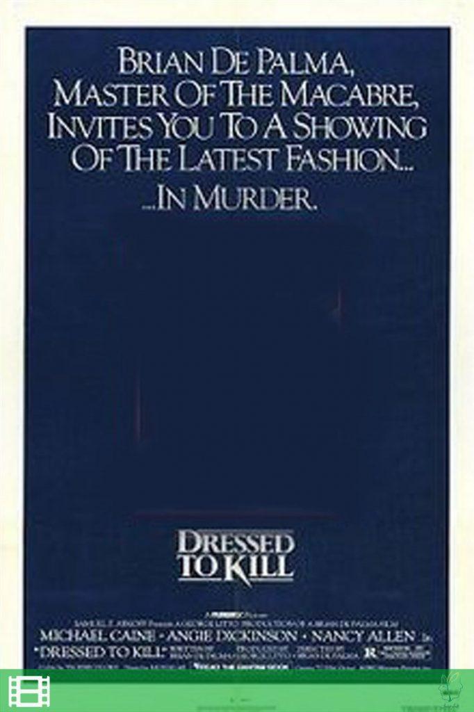 پوستر فیلم مصمم به کشتن