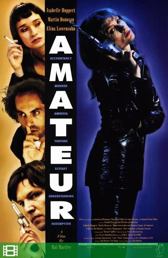 فیلم تازه کار (Amateur)