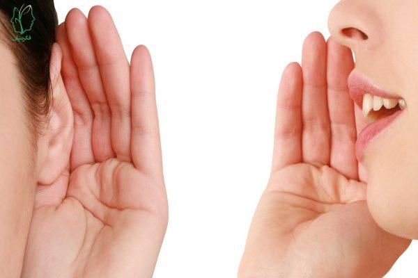 مهارتهای ارتباطی - گوش دادن فعال