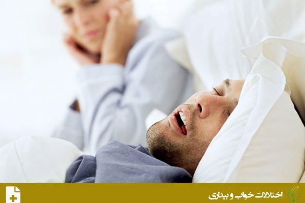 هیپوونتیلاسیون مرتبط با خواب