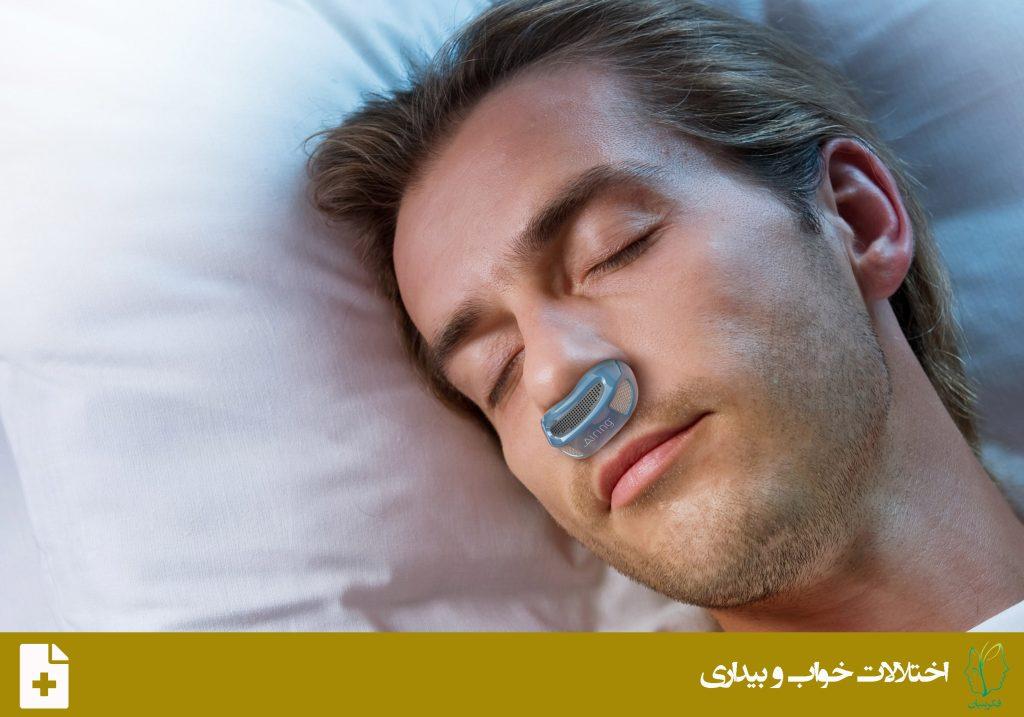 اختلال وقفه ی تنفسی مرکزی در خواب (Central Sleep Apnea Disorder)