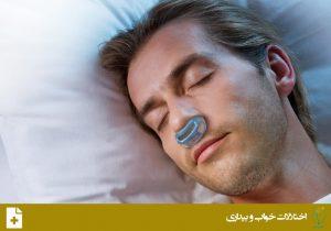 وقفه تنفسی مرکزی در خواب