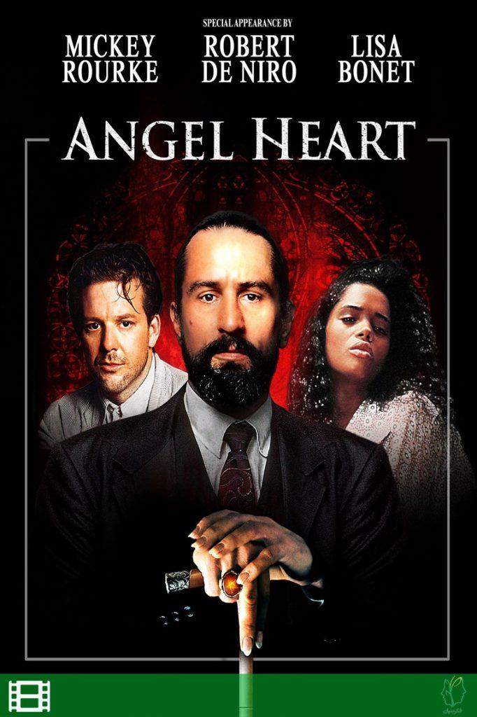 پوستر قلب آنجل