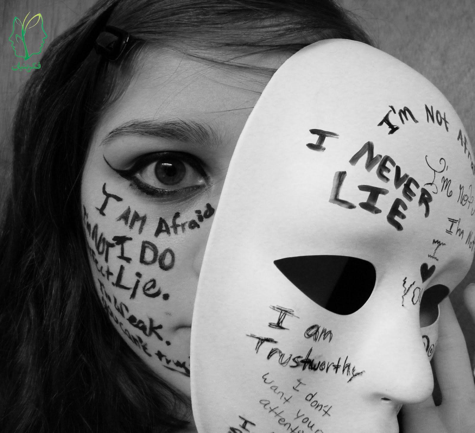 بیماری روانی چیست؟