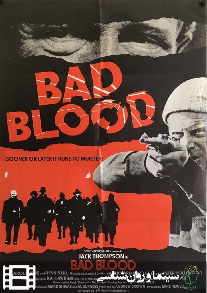 پوستر فیلم خون پلید (Bad Blood)