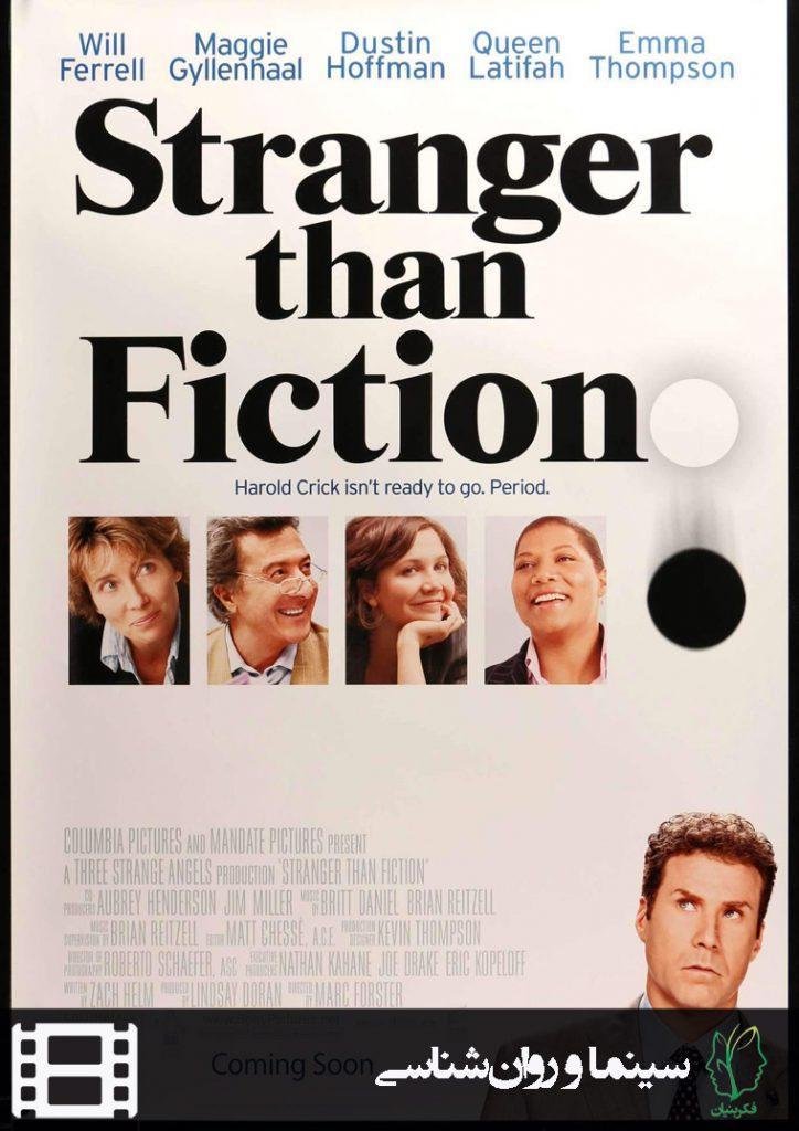 پوستر فیلم عجیب تر از خیال