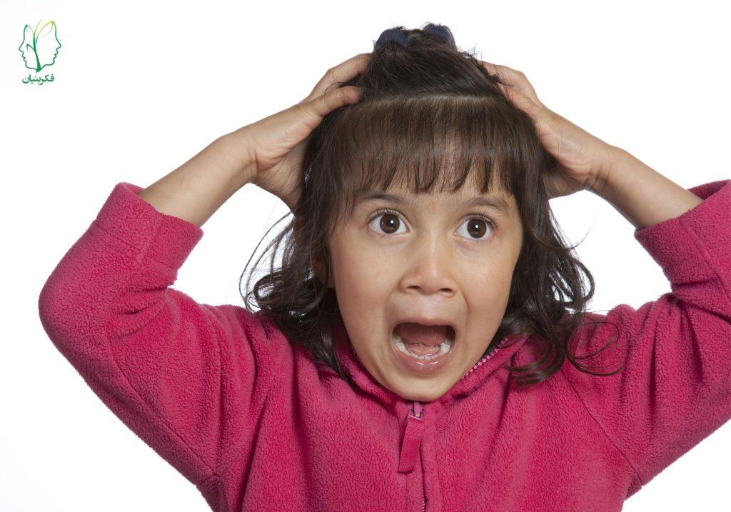 نکاتی که والدین باید در مورد ترس بدانند