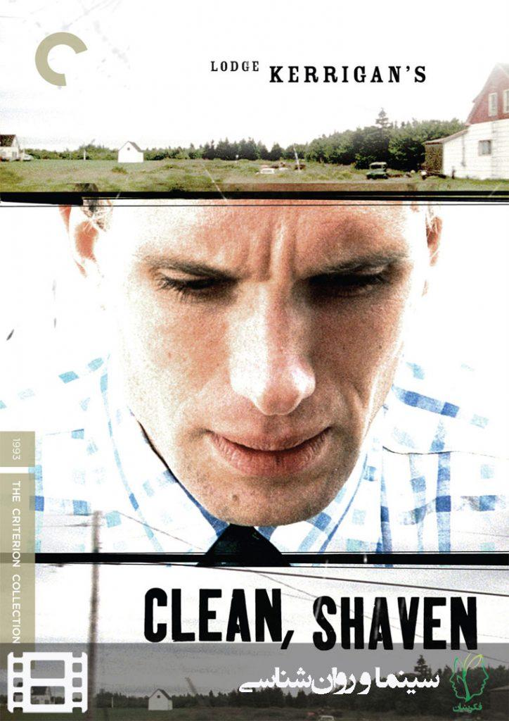 پوستر فیلم تمیز، تراشیده شده (Clean, shaven)