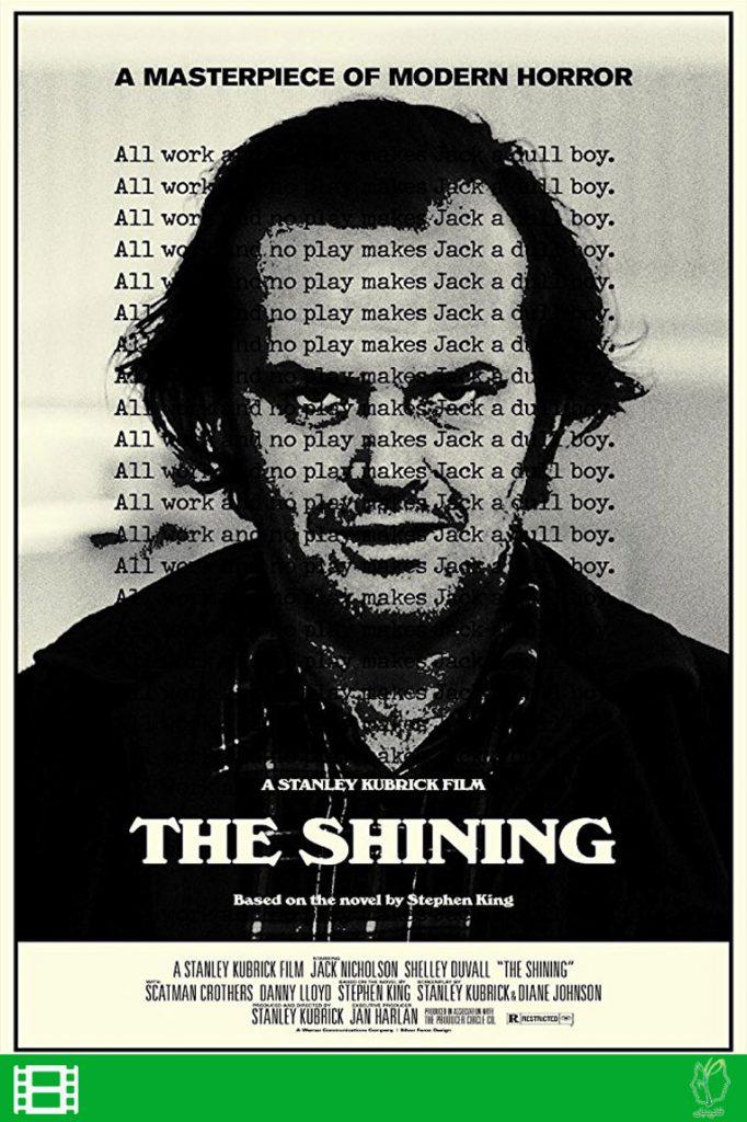 پوستر فیلم درخشش (The Shinning)