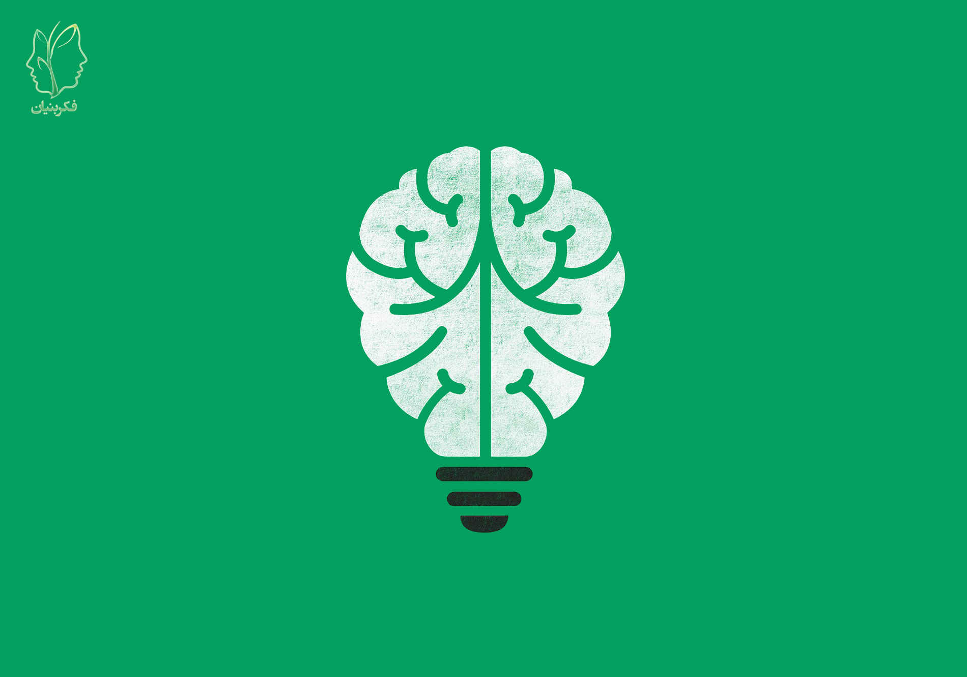 در مطالعات و پروژههای تحقیقی بسیاری که تاکنون انجامشده، رابطه بین هوش و اضطراب ثابتشده است.