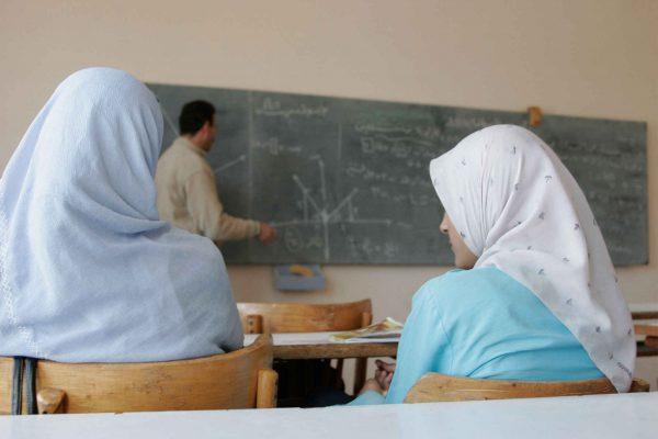 تربیت جنسی از دیدگاه اسلام
