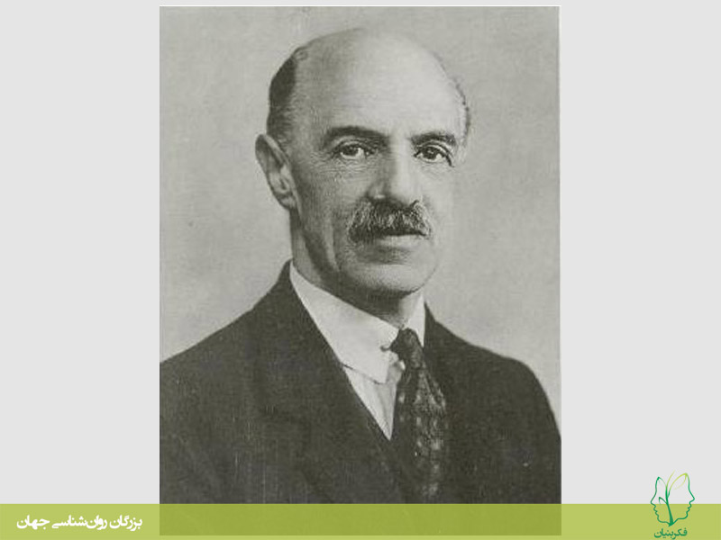 چارلز ادوارد اسپیرمن