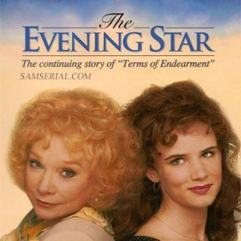 فیلم ستاره شامگاهی (The evening Star)