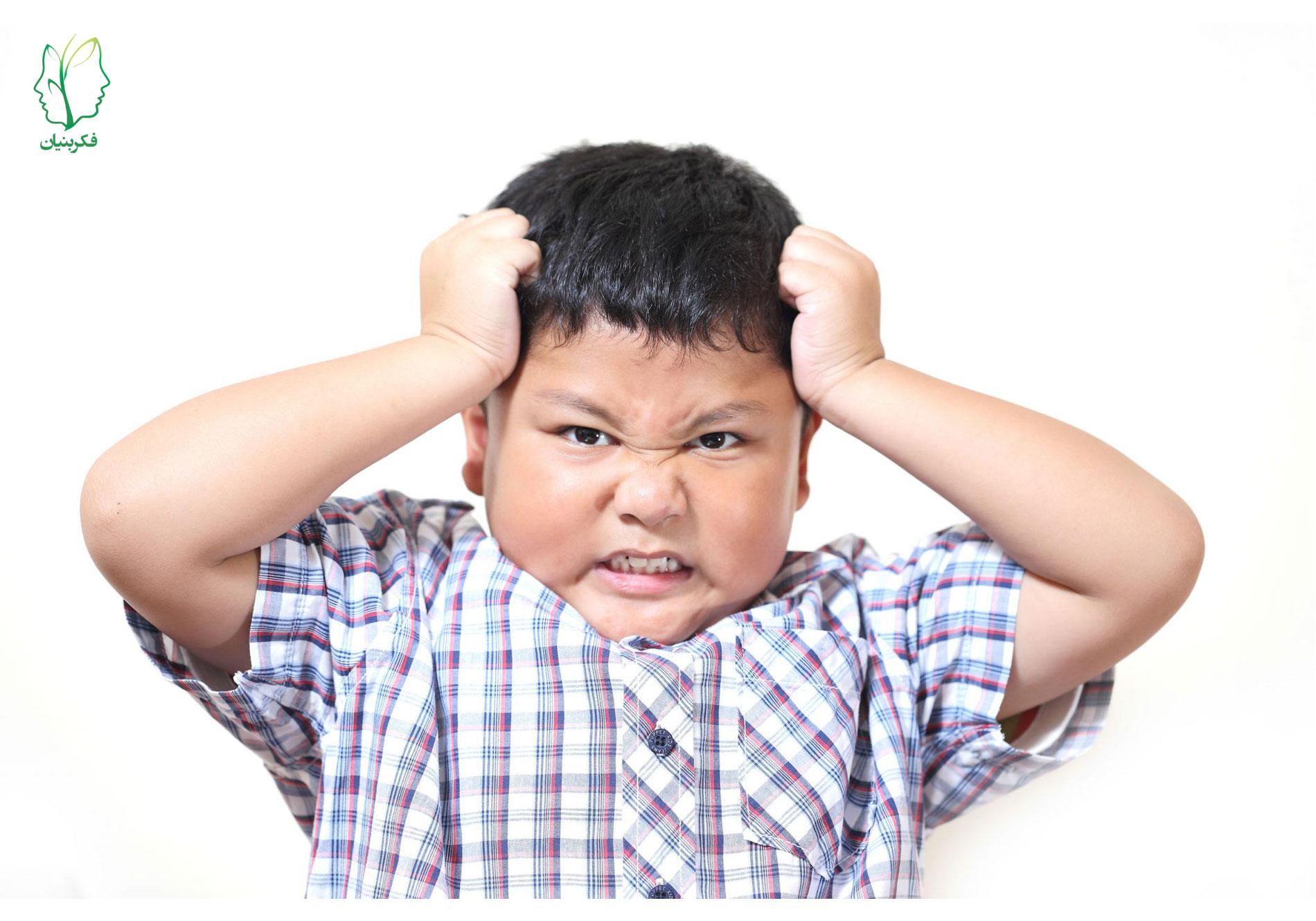 عصبانیت در کودکان
