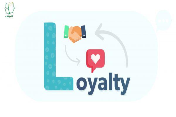 وفاداری در زندگی مشترک یعنی چه؟