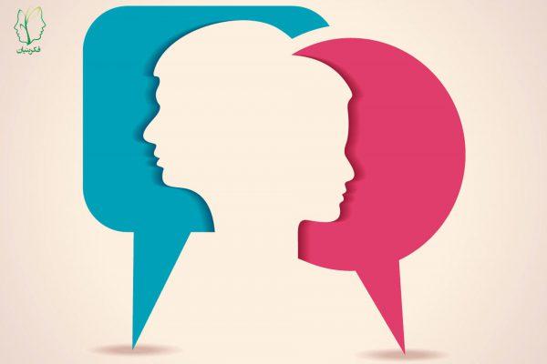 نقش جنسیت در رابطه زناشویی موفق چیست؟