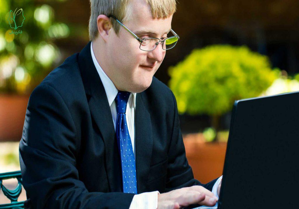 چگونه با افراد معلول مشاوره کنیم؟