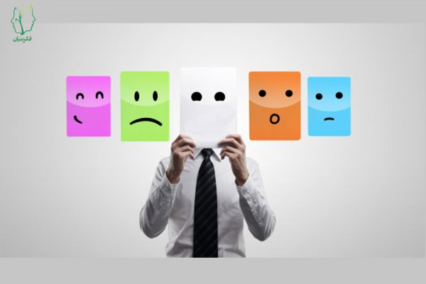 کارگاه تخصصی اختلالات شخصیت