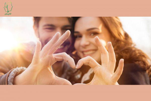 رابطهای که در آن به نامزد / همسر خود بهعنوان یک فرد نمونه و الگو چشم دوختهاید