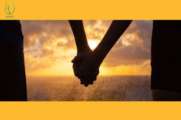 رابطهای که در آن به دلایل بیرونی شیفته نامزد / همسر خود شدهاید