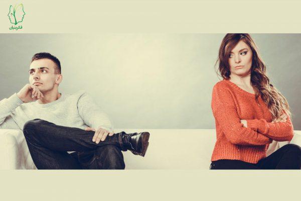 رابطهای که در آن شما و نامزد / همسرتان تفاهم جزئی دارید
