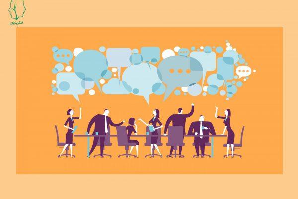 چه افرادی نیازمند برقراری ارتباط مؤثر با دیگران، برای موفقیت در کار خود هستند؟