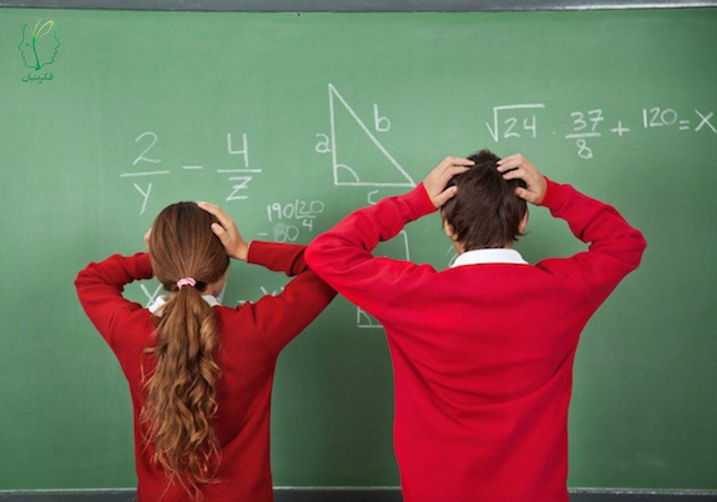 درمان اختلال ریاضی