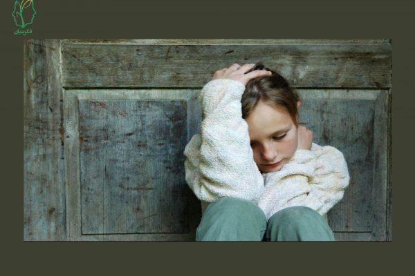 علت افسردگی کودکان چیست؟