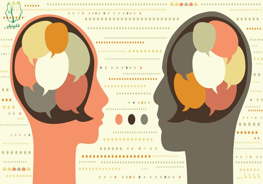 سبک و شیوه ارتباط شما چگونه است؟